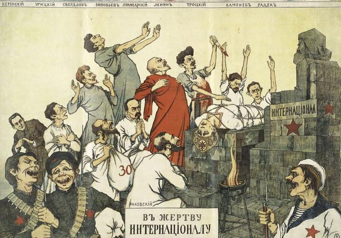 """Plakat antybolszewicki """"W imię Międzynarodówki"""""""
